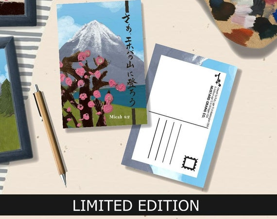 Mountain Blossoms LIMITED EDITION Postcard - Artwork by Ruby & Addison
