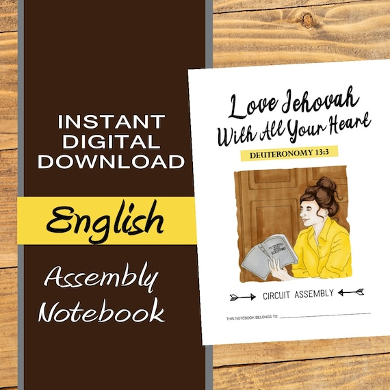 Love Jehovah With All Your Heart - ENGLISH  DIGITAL Circuit Assembly Notebook PDF File Download