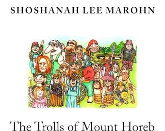 Mount horeb   Etsy