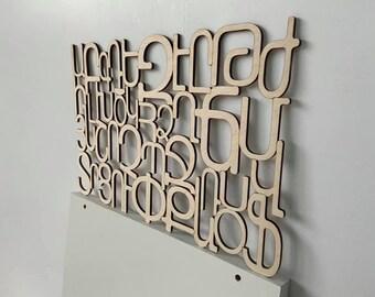 Armenian alphabet wall art