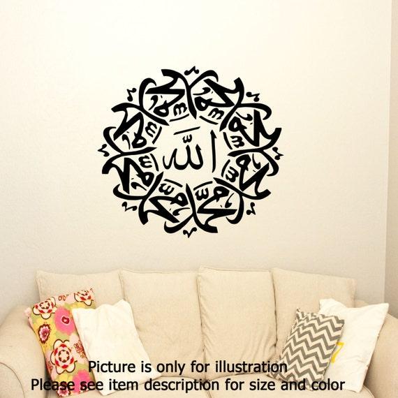 Allah Muhammad Islamic Wall Art Stickers Muslim Wall Art | Etsy