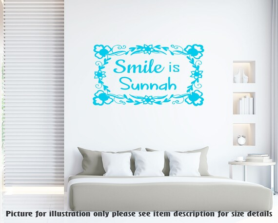 smile is sunnah islamic wall art sticker muslim home decor | etsy