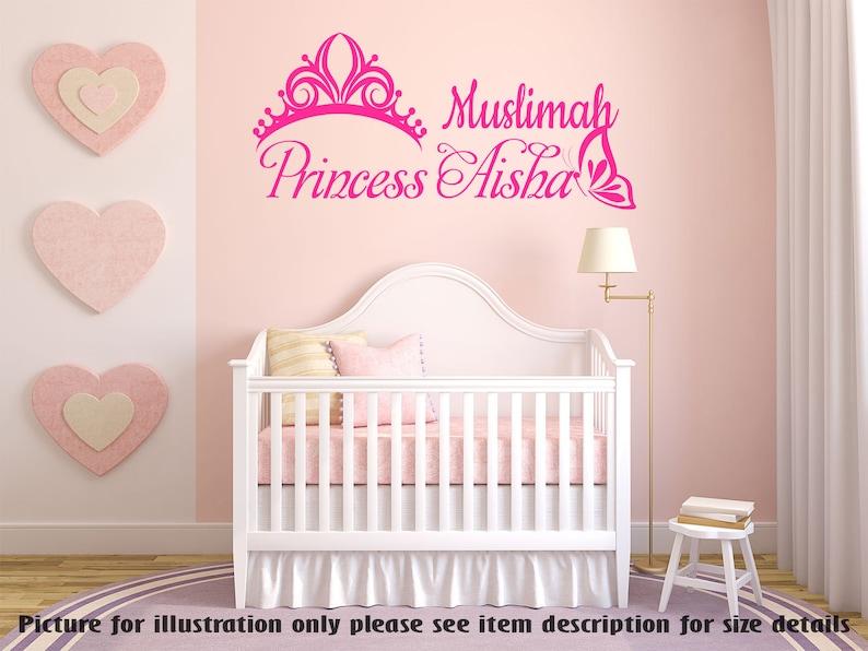 personalised name islamic wall art sticker muslim nursery | etsy