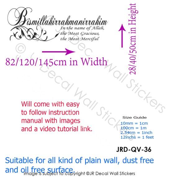 Bismillahirrahmanirrahim in english Islamic Wall Art Stickers Vinyl home Decor-9