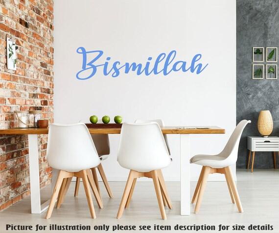 bismillah islamic wall art stickers vinyl wall decal muslim | etsy