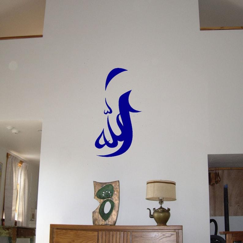 Mashaallah Islamic Stickers Large Arabic Calligraphy Decals Muslim Wall Art D2