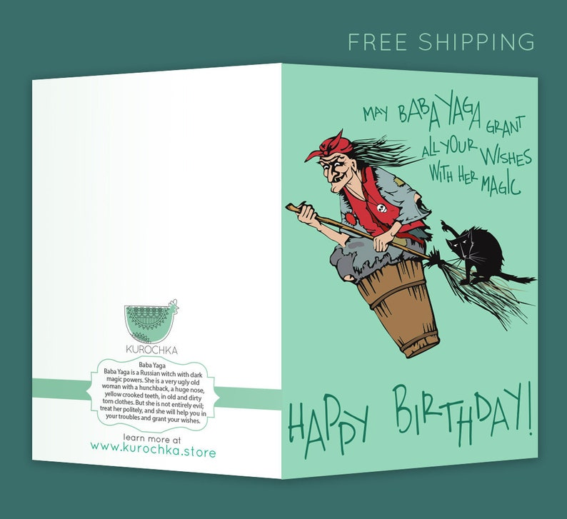 Happy Birthday Greeting Card Baba Yaga Russian Folk Tale