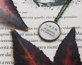 Cameo series Chinese proverb One day three autumns-Chinese romantic quote necklace