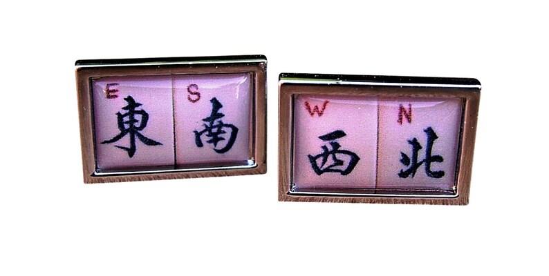 Mahjong /'The 4 Winds/' Cufflinks from a vintage 192030/'s bone /& bamboo mahjong set tile