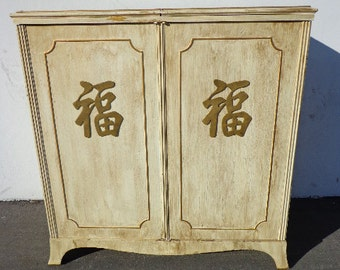 Dry Bar Cabinet Storage Vintage Chinoiserie Mid Century MCM Asian Storage Barware Wine Storage buffet Cabinet Console Regency Liquor  Case