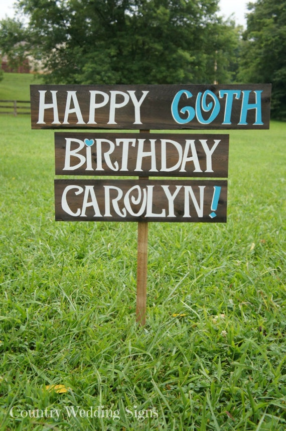 Birthday Party Yard Sign Happy