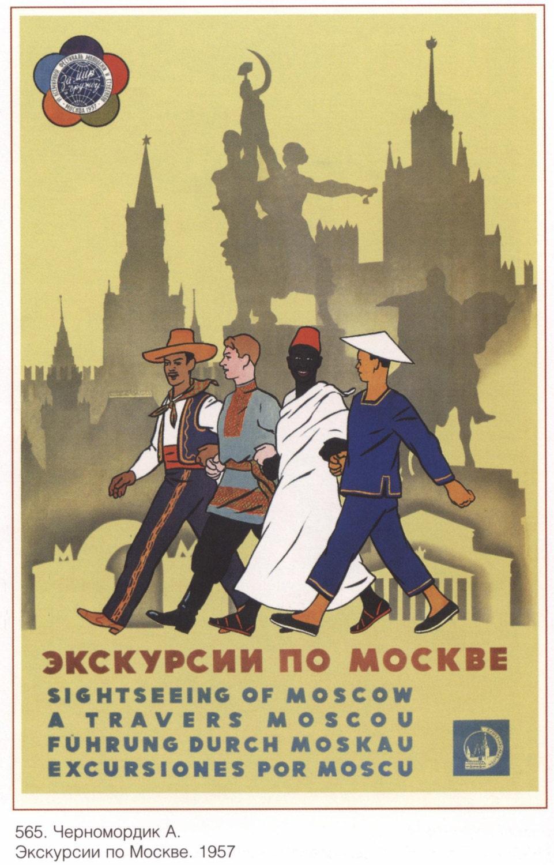 affiche de propagande de la russie le communisme sovi tique etsy. Black Bedroom Furniture Sets. Home Design Ideas