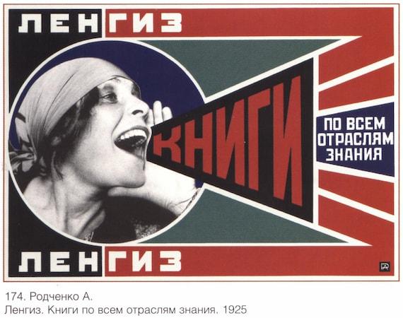 Resultado de imagen de carteles sovieticos