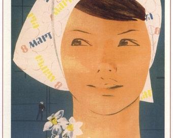 Lenin, Stalin, Propaganda poster, Soviet art, Old poster, 158