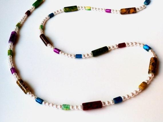 Eyeglass Necklace, Rainbow Lanyard, White Bead Glasses Chain