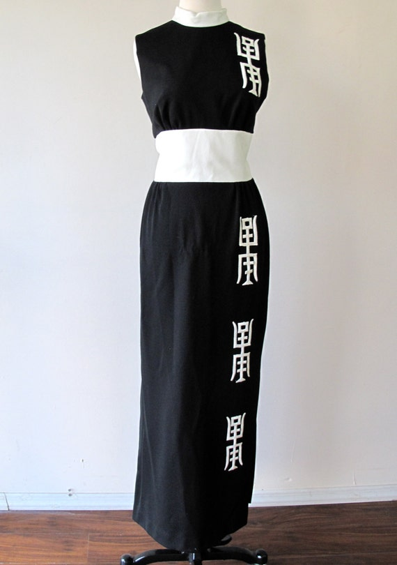 1970s dress with Chinese Writing