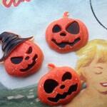 Spooky Pumpkin Retro 1940s 50s Bakelite Lucite style brooch by VivaLaLux