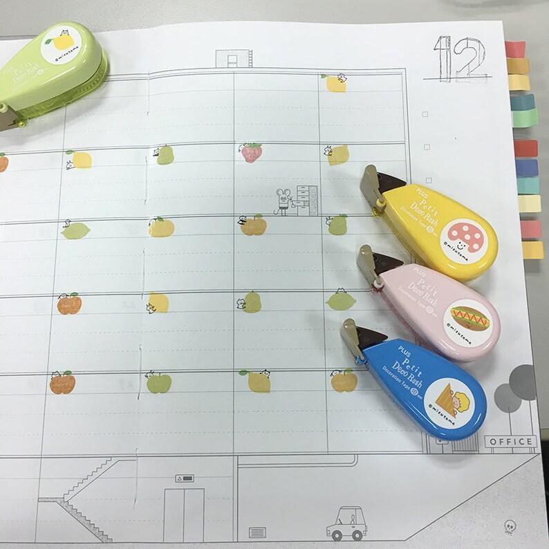 Mizutama Petit Deco Rush Wide decoration tape planner tape  image 0