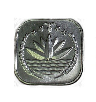 Lotus Coin Square Coin 1994 Bangladesh Coin Waterlily Coin Coins For Crafts Coin Supply Km10 Aluminum Flower Coin Lotus