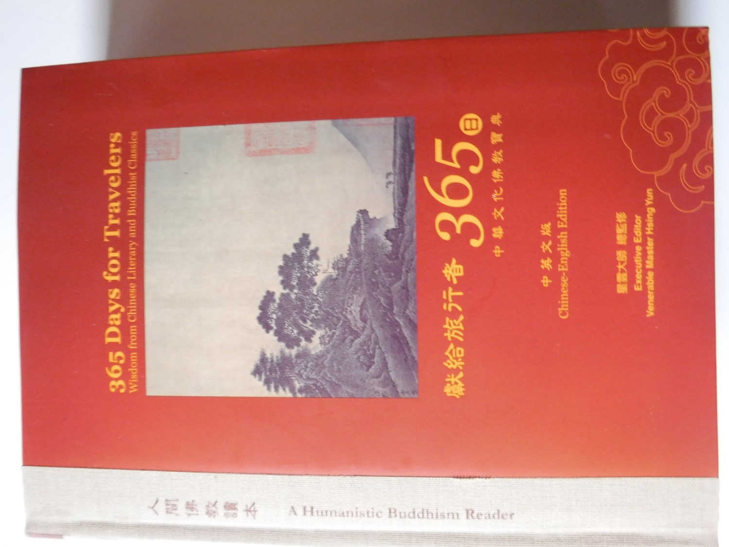 365 Days For Travelers Wisdom From Chinese Literary And Etsy