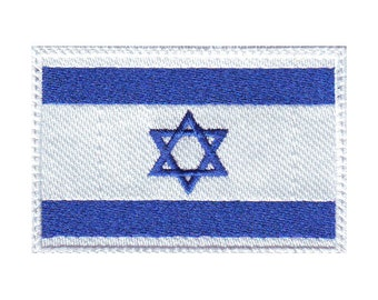 Keychain keyring embroidered embroidery patch flag crest emblem israel