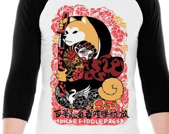 Yakuza woman baseball Tee_shiba inu_samurai_yakuza_horse fiddle press_t shirt_dog_dog lover_japanese_japan_tattoo_fashion_crane_peony