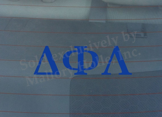 Officially Licensed Kappa Kappa Psi 8 x 3 Window Decal Blue