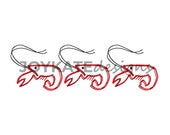 Crawfish Trio Scribble Stitch Vintage Embroidery Design, Set of 3 Bean Stitch Louisiana Crawfish or Lobster for Machine Embroidery