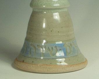Slender Kiddush Cup