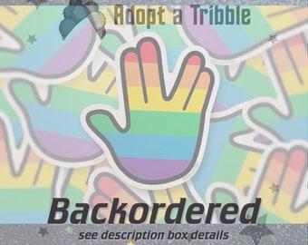 BACKORDER Trekkie Pride Gear — Rainbow Vulcan Salute Vinyl Sticker — Great Gift for LGBTQ+ Star Trek Fans & Allies — Nerdy Stocking Stuffers