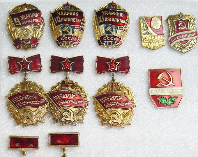Lot 11 Award Winner Socialist Competition and Labor Medals USSR Life Style