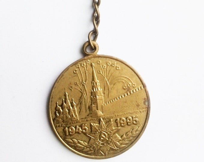 Brand New Key Ring with Original Soviet Russian Medal 50th Anniversary of Soviet WW2 Victory USSR.Keychain Veterans Medal.Jubilee Medal.