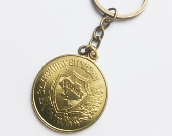 Brand New Key Ring - Original Soviet Ukrainian Jubilee Medal Motherland Defender of WW2 USSR.Keychain Veterans Medal.