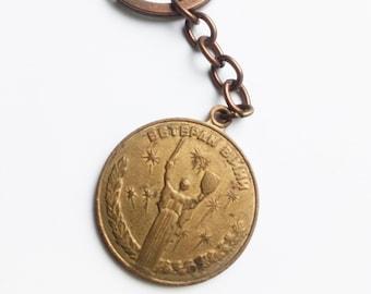 Brand New Key Ring - Original Soviet Ukrainian Medal Veteran of WW2  USSR.Keychain Veterans Medal.Handmade Bronzing.