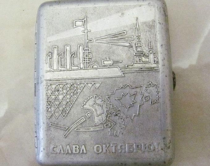 "Vintage Metal Cigarette Case Box ""Glory To October"" Soviet Russian Cigar- Case. Tobacciana USSR."