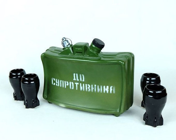 """New Gift Souvenir Decanter Set For Alcohol """"Mine MON-50 Claymore"""". Ceramic Bottle  and 4 Wineglasses. Shtof , Jug for Alcohol"""