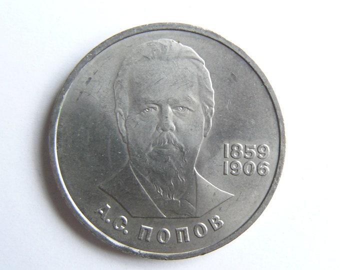 One 1 Ruble 1984 Commemorative Soviet Coin Alexander Popov Radio Inventor