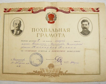 WW2 Soviet Russian School Document Paper Letter Excellent Study 1936 Year