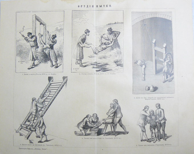 Antique Russian Page Instruments of torture Pre 1917 Illustration Original