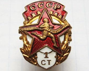 RARE WW2 Vintage Soviet Russian Sport Pin GTO 1st Level. Soviet Sport Badge .USSR.