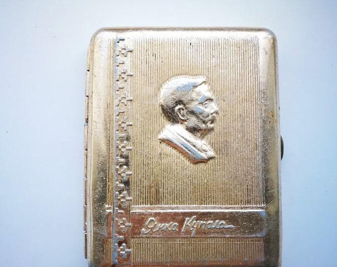 "Vintage Metal Cigarette Case Box ""Yanka Kupala"" Soviet Russian Cigar- Case. Tobacciana USSR."