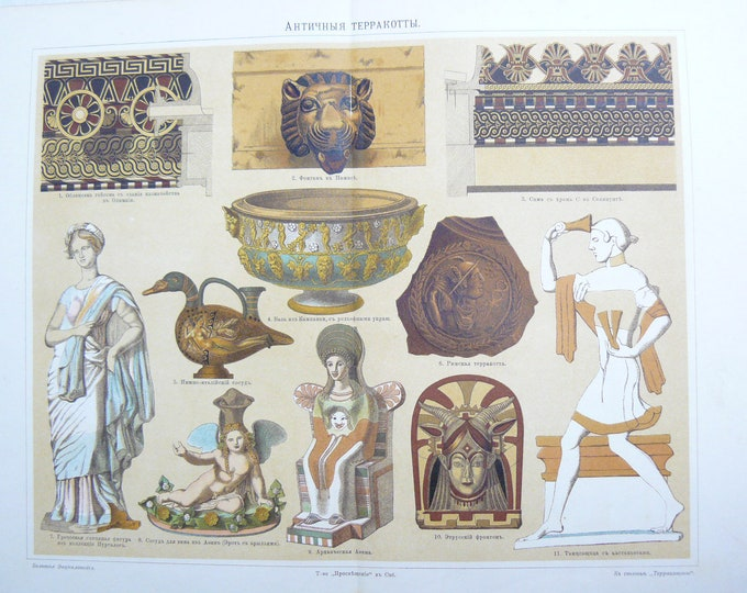 Antique Russian Page Antique Terracotta Samples Pre 1917 Illustration Original