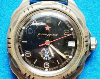 "Rare Original Ukrainian Vintage Analog Watch Military Mechanical Wristwatch ""Komandirskie"" Gift From The President Leonid Kuchma"