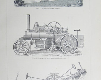 Antique Russian Page Steam Plow Pre 1917 Illustration Original Lithographs