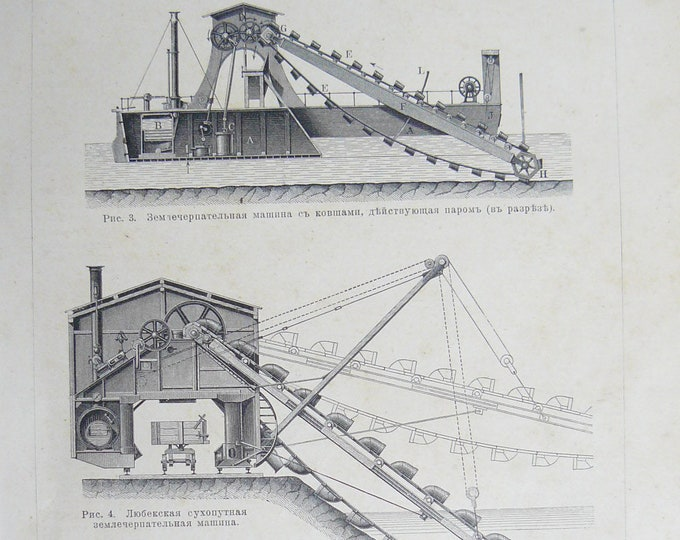 Antique Russian Page Excavating Machines Pre 1917 Illustration Original