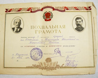 WW2 Soviet Russian School Document Paper Letter Excellent Study 1938 Year