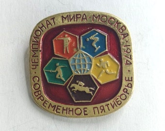 "Soviet Russian Vintage Pin Soviet Sport Modern Pentathlon ""World Championship Moscow 1974"". Collectible Badge. USSR"