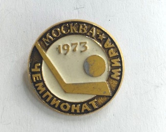 """Soviet Russian Vintage Pin Soviet Sport """"1973 Ice Hockey World Championship Moscow"""". Collectible Badge. USSR"""