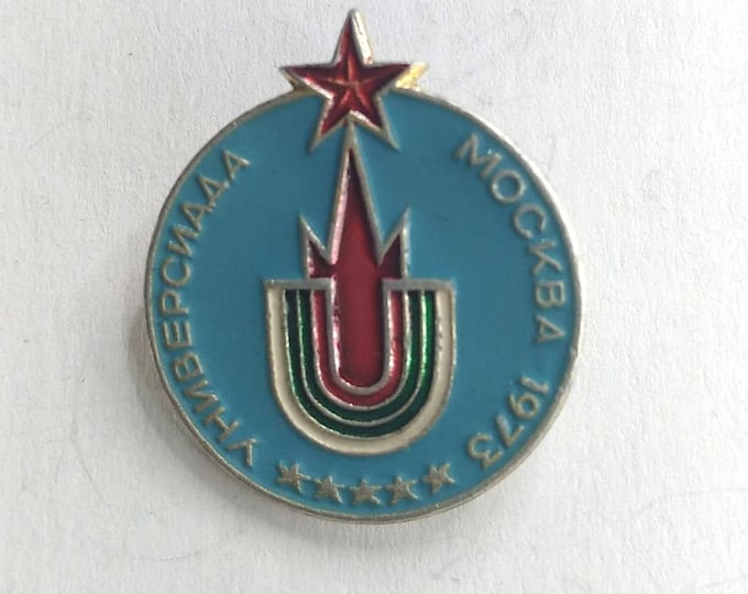 """Soviet Russian Vintage Pin Soviet Sport """"Universiade Moscow 1973"""". Collectible Badge. USS"""