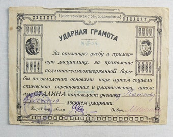 WW2 Soviet Russian School Document Paper Letter For  Excellent Study 1934 Year